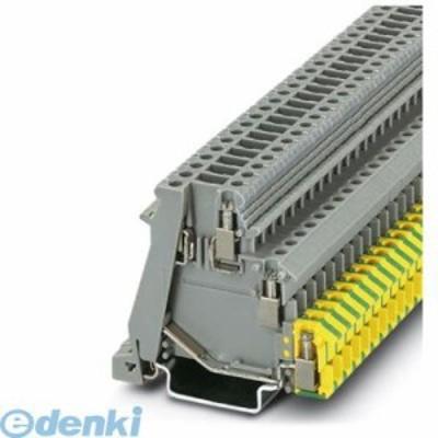 フェニックスコンタクト [DOK1.5-TG] センサ/アクチュエータ端子台 - DOK 1,5-TG - 2717113 (50入) DOK1.5TG