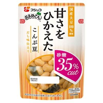 フジッコ 甘さをひかえた こんぶ豆 150g まとめ買い(×10)