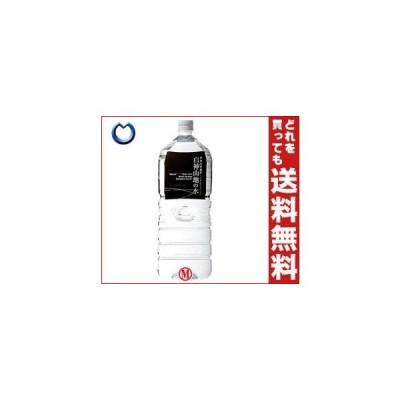 送料無料 白神山美水館 白神山地の水 (黒ラベル) 2Lペットボトル×6本入