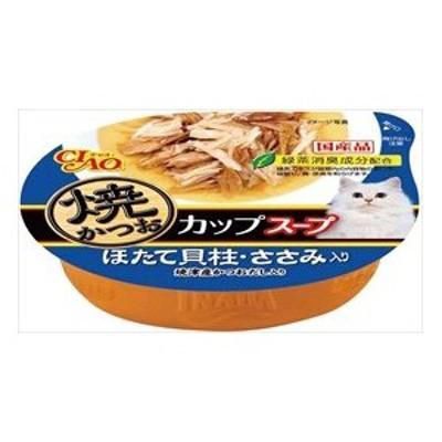 チャオ ( CIAO ) 焼かつお カップスープ ほたて貝柱・ささみ入り 60g キャットフード 猫 ネコ ねこ キャット cat ニャンちゃん 商品は1点
