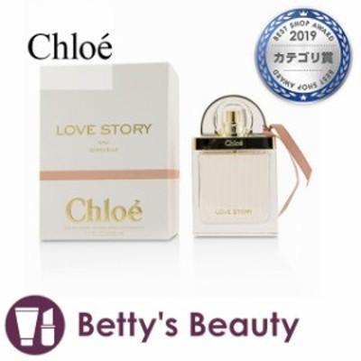 クロエ ラブストーリーオー センシュエル オードパルファム  50ml香水(レディース) Chloe