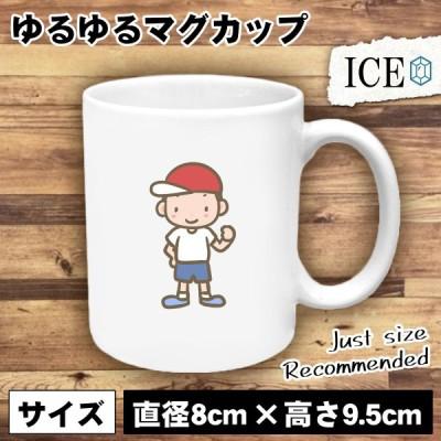 赤帽子 男 おもしろ マグカップ コップ 陶器 可愛い かわいい 白 シンプル かわいい カッコイイ シュール 面白い ジョーク ゆるい プレゼント プレゼント ギフト
