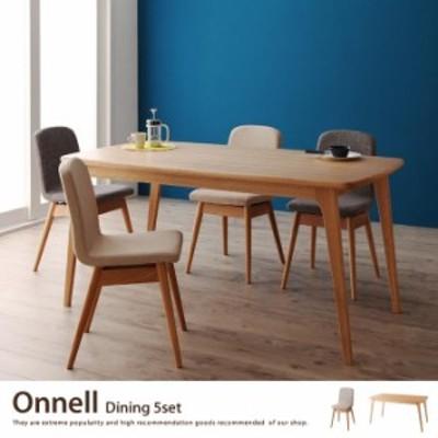 【g5839】Onnell Dining 5set ダイニングセット ダイニング シンプル 幅150cm オシャレ 北欧 モダン 木製 天然木 トノー型