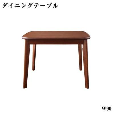 ソファダイニング DARVY ダーヴィ テーブル(W90cm)