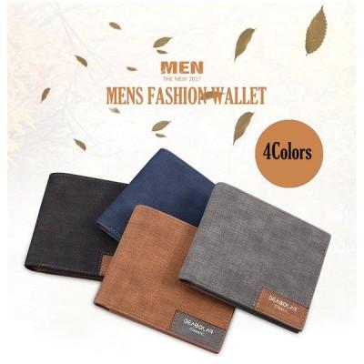 メンズ財布 二つ折り財布 メンズ短財布 PUレザー 欧米風 多いカード収納可能 札入れ 男性用ビジネス財布 財布専用ボックス付き プレゼントに適用
