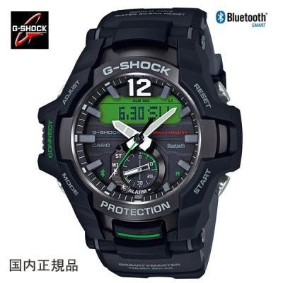 G-SHOCK ジーショック 腕時計 ソーラーBluetooth グラビティマスター GR-B100 -1A3JF メンズ 国内正規品