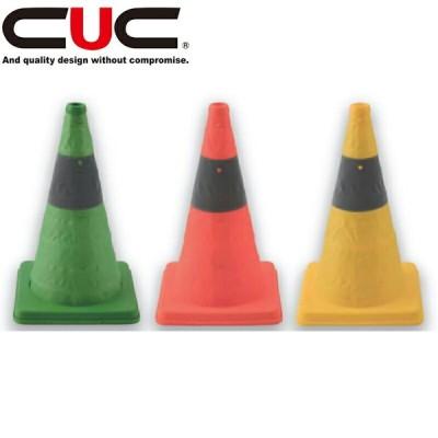 中国産業(CUC)伸縮式三角コーン 0335