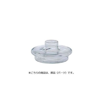 ユニティー+耐熱ガラスリッド 8289