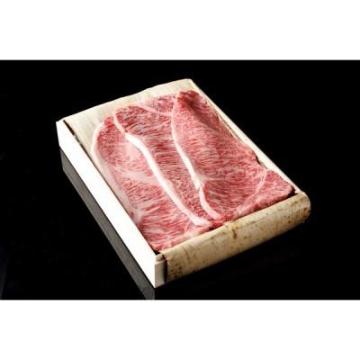 12/2値上げ 早割 12060円 松阪牛 特選ロース 焼き肉 400g :( 焼き肉 牛肉 焼肉 焼肉セット 国産 牛 お歳暮 お歳暮ギフト 内祝い 和牛 ギフト :)