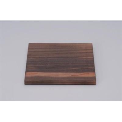 11cm焼杉敷板