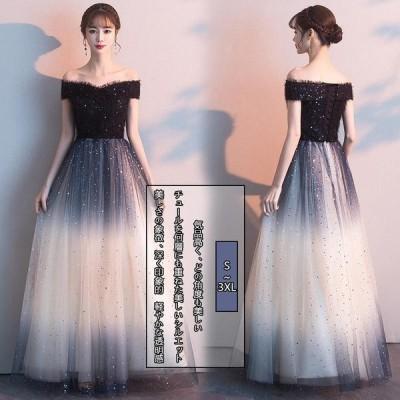 二次会 2019 ロングドレス美しい花嫁ドレスウエディングドレス ホワイト ウェディング パーティードレス・結婚式・披露宴・演奏会・謝恩会