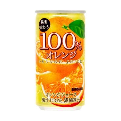 サンガリア 果実味わう100%オレンジジュース ( 190g*30本入 )/ サンガリア
