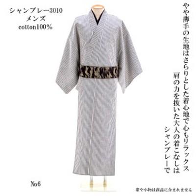 坂本デニム デニム着物 メンズ シャンブレー No.6 ブルーグレー/縞 綿100%
