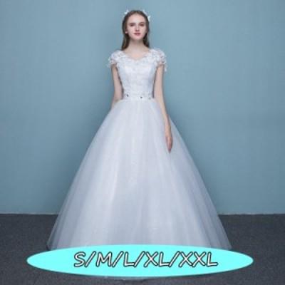 ウェディングドレス マキシドレス 結婚式ワンピース きれいめ 花嫁 ドレス Vネック 袖あり 大人の魅力 イブニングドレス