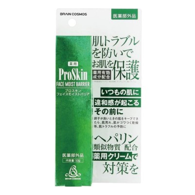 Pro Skin フェイスモイストバリア(プロスキン)