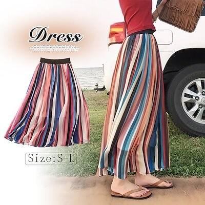 2020年夏の新作レインボー縦縞スカートバケーションビーチスカートシフォンスカート韓国風ファッション
