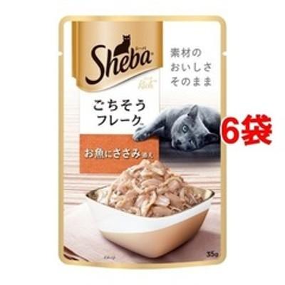 シーバ リッチ ごちそうフレーク お魚にささみ添え (35g*6袋セット)