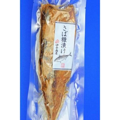 糠さば(さばへしこ)【土蔵蔵木樽仕込み・発酵熟成珍味】:1枚入り×1袋