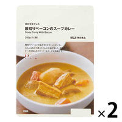 良品計画無印良品 素材を生かした 厚切りベーコンのスープカレー 2袋 良品計画<化学調味料不使用>