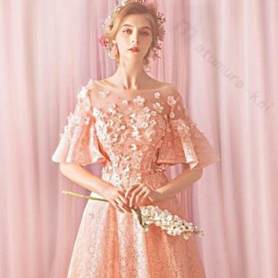 ドレス 二次会 結婚式 女性 ピンク 半袖 編み上げタイプ 刺繍 透け感 Aライン スレンダーライン ボートネック ロングドレス 演奏会 パーティー