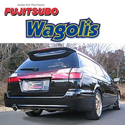 FUJITSUBO フジツボ マフラー ワゴリス レガシィツーリングワゴン TA-BH5 H12.6〜H15.5 EJ20 2.0 SOHC