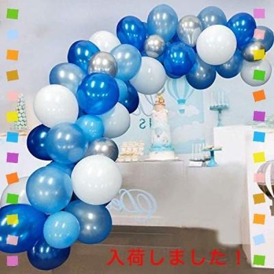 風船 誕生日 飾り付け ネイビースカイブルーホワイトとシルバーメタリックカラー パーティー用風船117個 ベビ