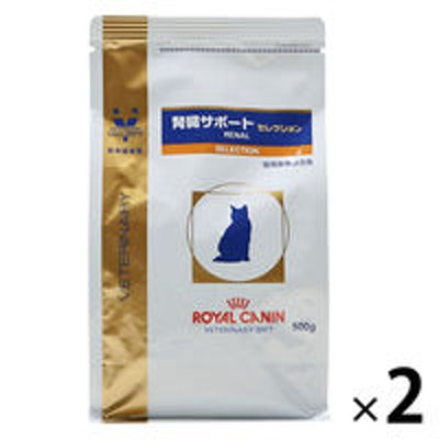 ROYALCANINロイヤルカナン(ROYALCANIN)猫用 療法食 腎臓サポートセレクション 500g  2袋 日本ヒルズ・コルゲート