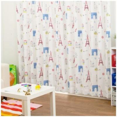 カーテン ドレープカーテン 遮光2級 子供部屋 キッズ AH548エッフェル サイズオーダー巾45〜100cm×丈50〜100cm 1枚 OKC5