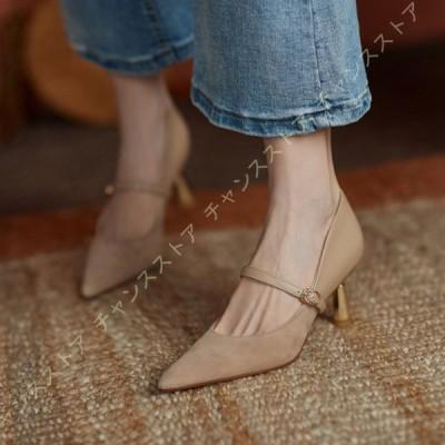 レディース パンプス 痛くない 甲浅 ピンヒール 6.5cm ポインテッドトゥ ストラップ パンプス ハイヒール エレガント 痛くない 歩きやすい 大きいサイズ
