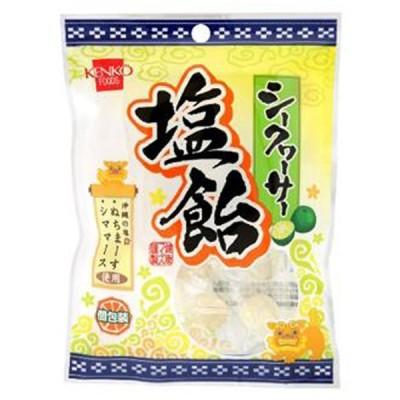 シークヮーサー塩飴(70g) 健康フーズ