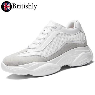 Britishly(ブリティッシュリィ) Kemyel Trainers White 7.5cmアップ 英国式シークレットシューズ