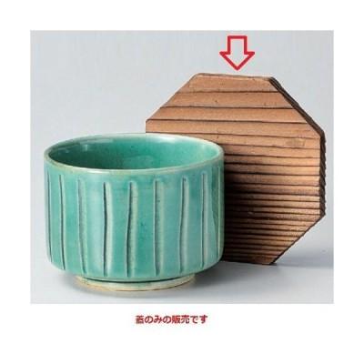飯器蓋 焼杉蓋 (手付・はみ出し部分含む)サイズ:125・口径:115/業務用/新品