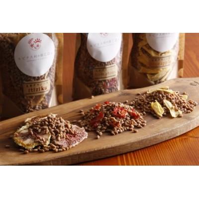 手作りさっくさく国産玄米グラノーラ180g×3