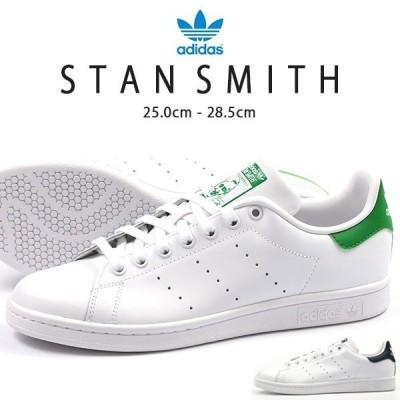 アディダス スタンスミス スニーカー メンズ ローカット おしゃれ 白 シンプル adidas STAN SMITH