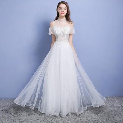ウエディングドレス 安い 白 ロングドレス 結婚式 花嫁 ブライダル ウエディングドレス aライン 二次会 パーティードレス 演奏会 フォーマルドレス 上品