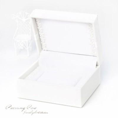 ペアリングケース 収納 指輪 ケース リングケース ジュエリーボックス ジュエリーケース ペア リングピロー リング 2つ 収納 ホワイト 白