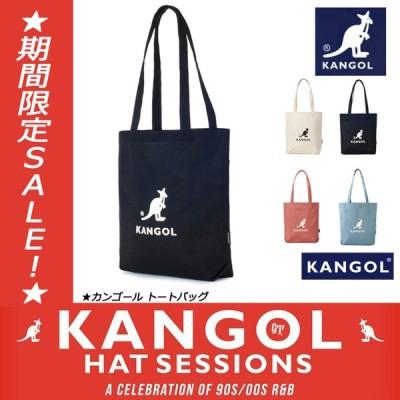[カンゴール] トートバッグ KANGOLロゴもこもこサガラ刺繍 コットンキャンバス