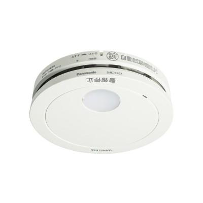 【新品/在庫あり】パナソニック 住宅用火災警報機 SHK74202P [ けむり当番薄型2種 電池式・ワイヤレス連動子器・あかり付] Panasoni