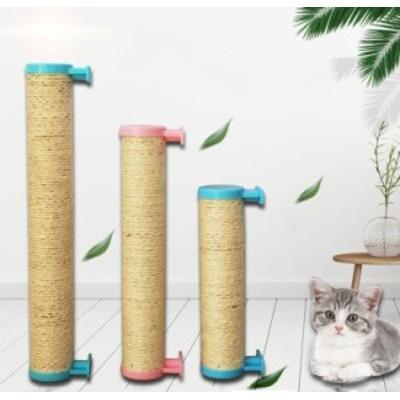 猫爪とぎ 猫かご専用 ペット用品 直立式 くずを落とさない 剣の麻柱 つり下げ式 磨耗に耐える 固定しやすい