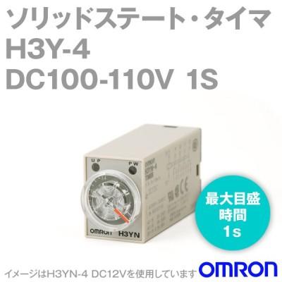 取寄 オムロン(OMRON) H3Y-4 DC100-110V 1S (ソリッドステート・タイマ)  NN
