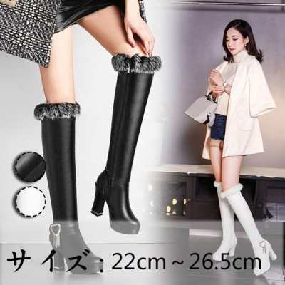 かわいい長靴ロング ブーツパーティー ブーツレディース ロングブーツ小さい大きいサイズ9.5cmヒールさ太ヒール美脚シューズニーハイ ブーツ26.5cm2018新作