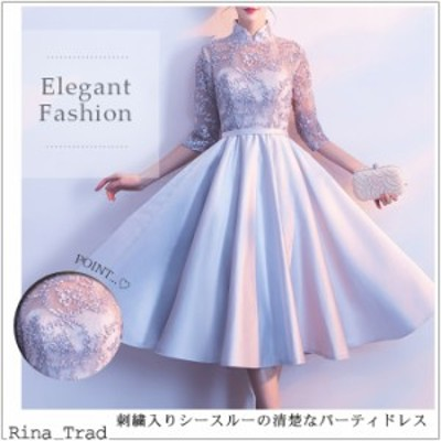 ドレス 結婚式 お呼ばれ パーティ 二次会 フォーマル ワンピース レース 七分袖 刺繍 ミディアム ウエストマーク