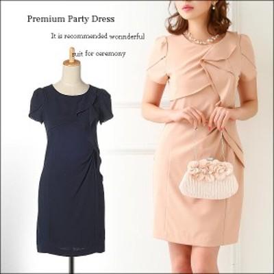 アシンメトリー ワンピース パーティー ドレス 7号 9号 11号 13号 15号 ネイビー 紺 ベージュ 大きいサイズ 半袖