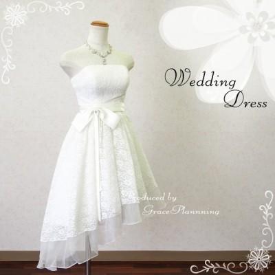 結婚式 ウェディングドレス 二次会 ウエディングドレス 白 ミモレ丈 ミニ ひざ丈 白 アシンメトリー 海外挙式 可愛い 安い パーティドレス wd12442