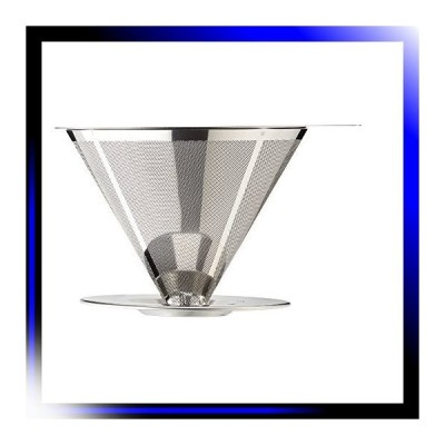 コーヒー ドリッパー ステンレス ブレイクタイム HB-2307