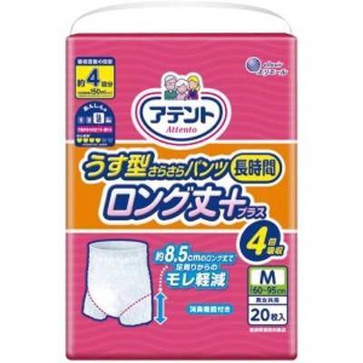 アテント 尿とりパンツ 薄型 さらさらパンツ 長時間 ロング丈プラス Mサイズ 男性用 女性用 共用タイプ 20枚入×2セット