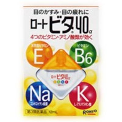 【第3類医薬品】ロート製薬 ロートビタ40α 12ml  4987241100521