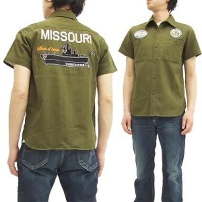 ステュディオ・ダルチザン ワークシャツ 5561 海軍 戦艦 刺繍 メンズ 半袖シャツ グリーン 新品