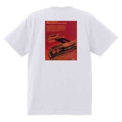 アドバタイジング マーキュリーTシャツ 白 1131 黒地へ変更可 レトロ 1969 サイクロン マローダー マーキー LTD フォード ホットロッド