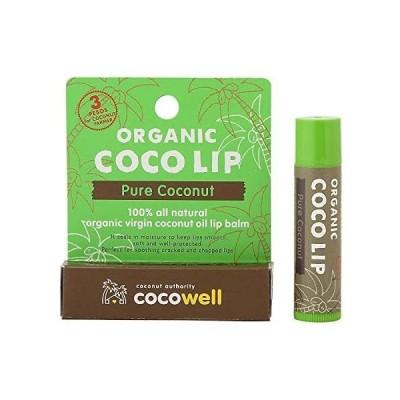 ココウェル オーガニック ココリップ リップクリーム 高品質バージンココナッツオイル配合 ピュアココナッツの香り